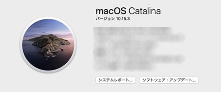 macOS 10.15.3