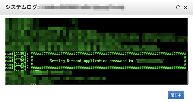 アプリケーションパスワード