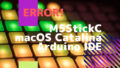 [M5StickC]macOS CatalinaでのArduino IDEの書き込みエラーが直った件