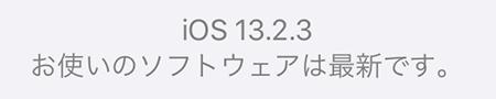 13.2.3