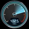 「Blackmagic Disk Speed Test」をMac App Storeで