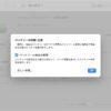 Mac ノートブックのバッテリーの状態管理について - Apple サポート